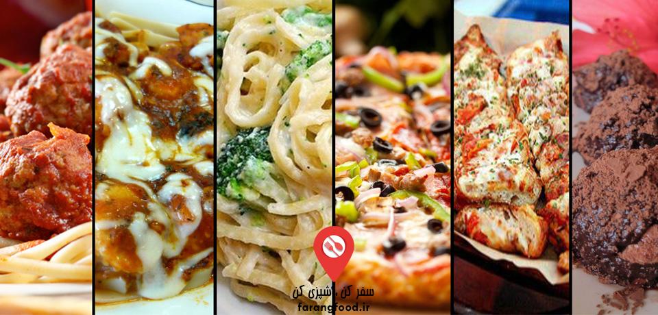 فیلم آشپزی بهترین غذاهای ایتالیایی