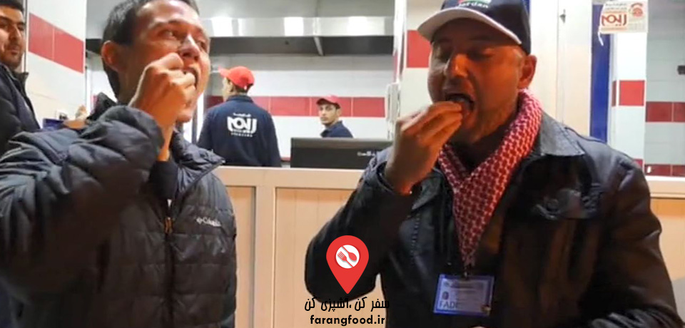 سفرنامه غذا شهر عمان (امان)