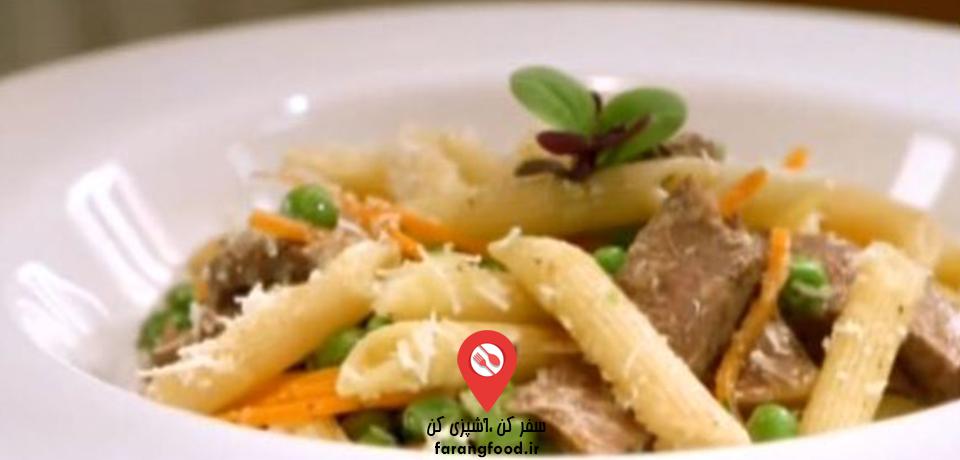 فیلم آموزش پاستا پنه با استیک و سبزیجات
