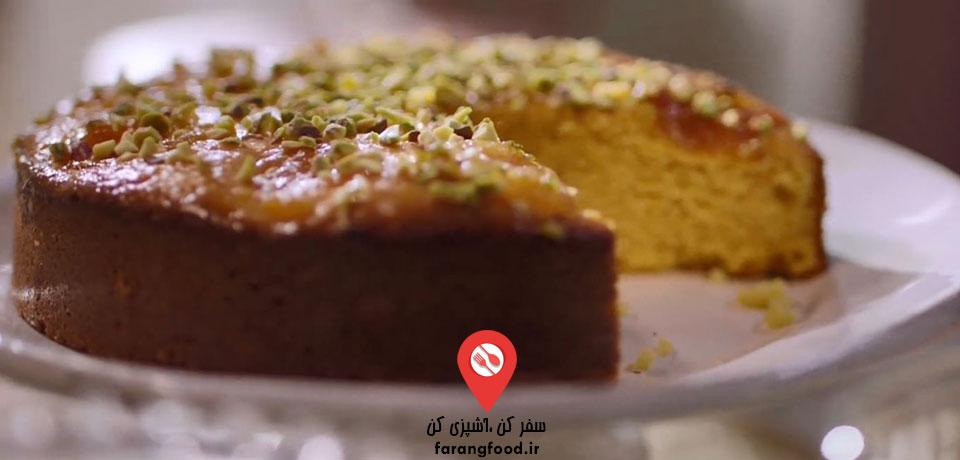 فیلم آموزش کیک زردآلو بادام پسته