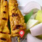 آشپزخانه ایرانی آریانا – سفر به تهران (قسمت ۲ )