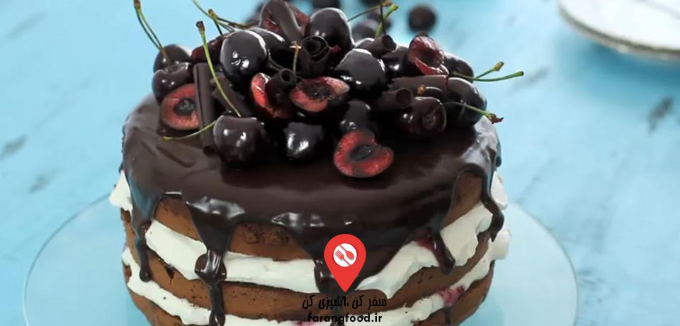 فیلم آموزش کیک گیلاسی جنگل سیاه