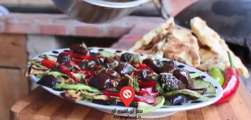 فیلم آموزش سالاد سبزیجات گریل