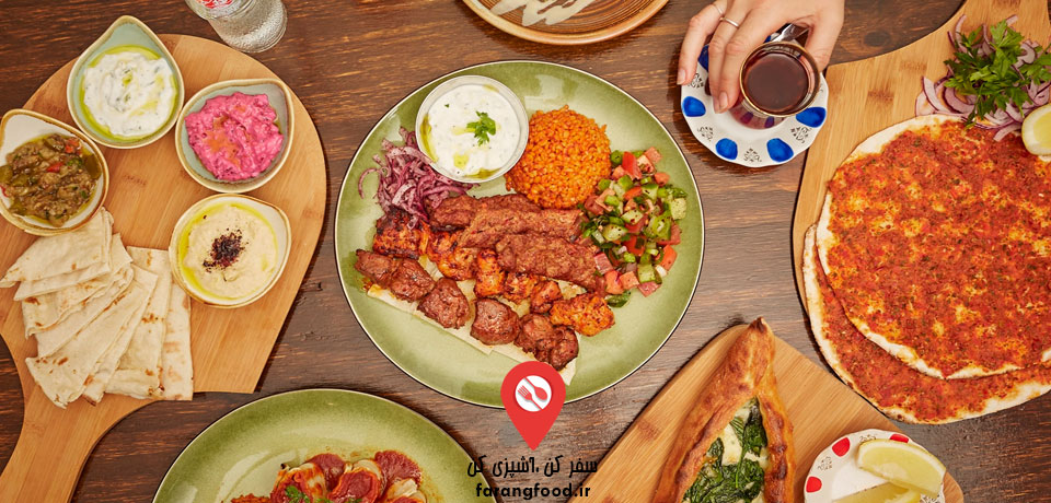 فیلم آشپزی بهترین غذاهای ترکیه