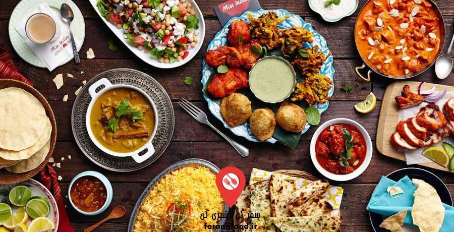 فیلم آشپزی بهترین غذاهای هندی
