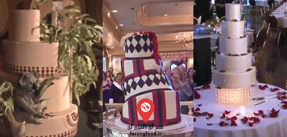 شگفت انگیزترین کیک های عروسی : قسمت سوم