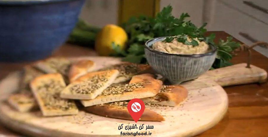 فیلم آموزش پخت نان لبنانی منیش و خوراک باباغنوج (غنوش)