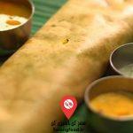 نانوایی پل هالیوود : فیلم آموزش پخت نان لبنانی منیش و خوراک باباغنوج (غنوش)