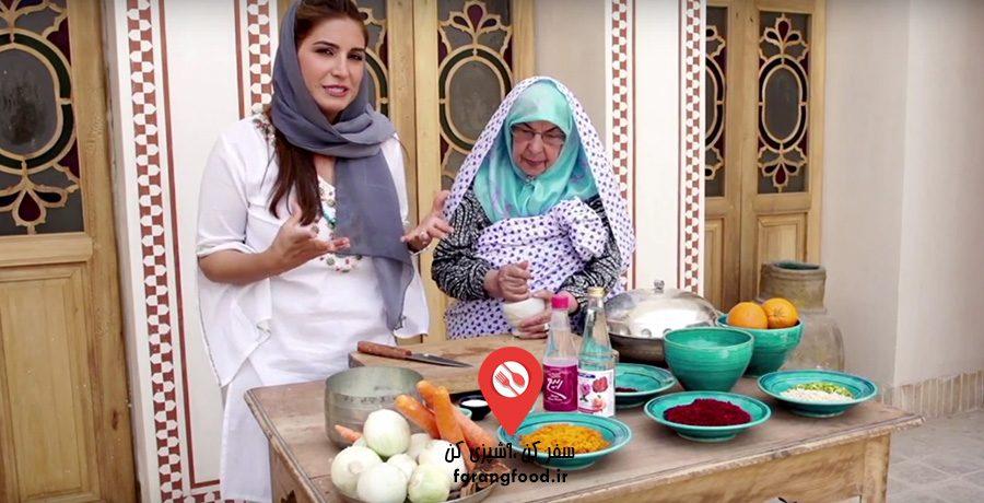 آشپزخانه ایرانی آریانا – سفر به کاشان