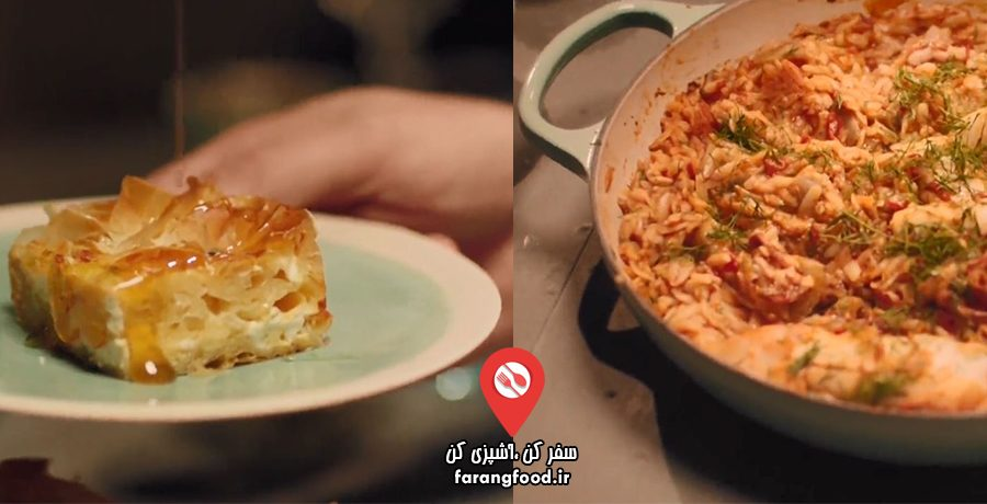 آشپزی آسان با نایجلا: فیلم آموزش مرکب ماهی یونانی با پاستا و پودینگ