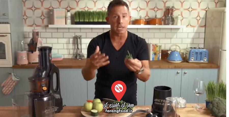 عصاره با جیسون : فیلم آموزش نوشیدنی فراتر از سم زدا