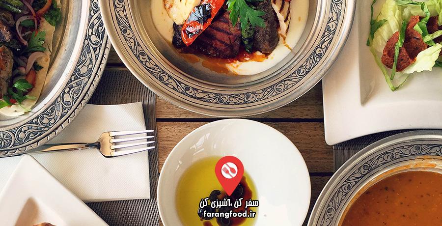 فود سفری : فیلم آموزش آشپزی ترکیه