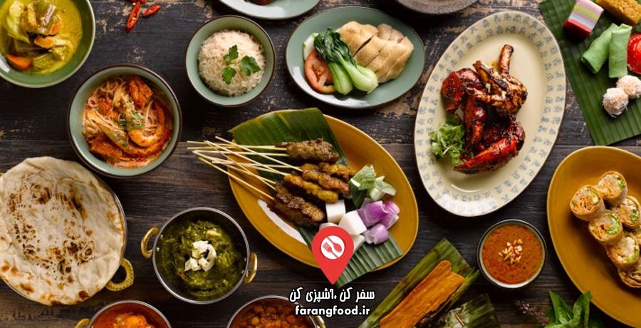 فود سفری : فیلم آموزش آشپزی سنگاپوری