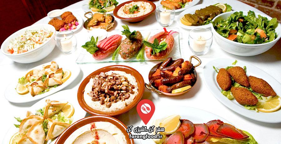فود سفری : فیلم آموزش آشپزی لبنانی