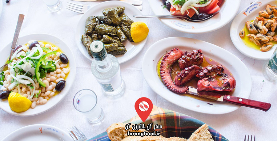 فود سفری : فیلم آموزش آشپزی یونانی