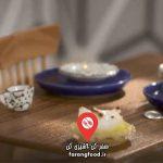 فیلم آموزش شیرینی فاج تیرامیسو