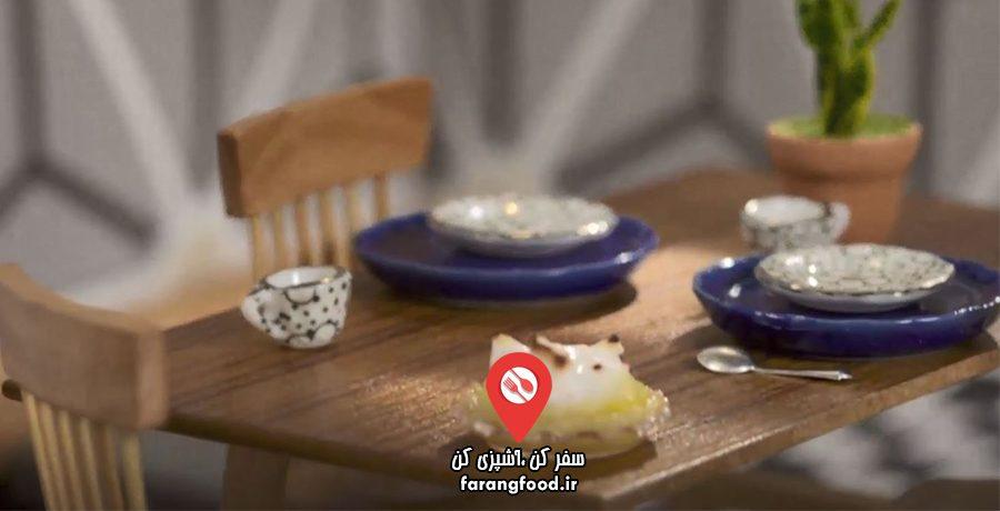 آشپزخانه کوچولو : فیلم آموزش پای مرنگ لیمو