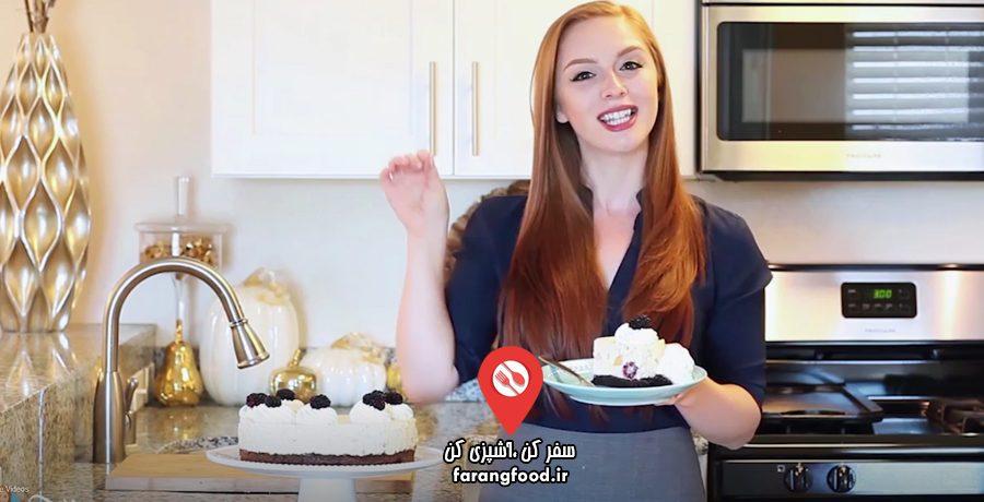 آشپزی با تاتیانا :فیلم آموزش موس کیک هلو شاه توت با آب انگور