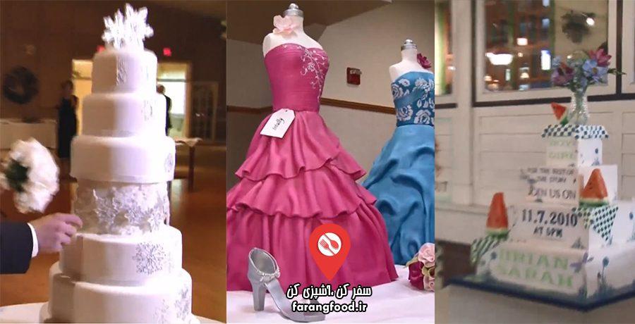شگفت انگیزترین کیک های عروسی : قسمت پنجم