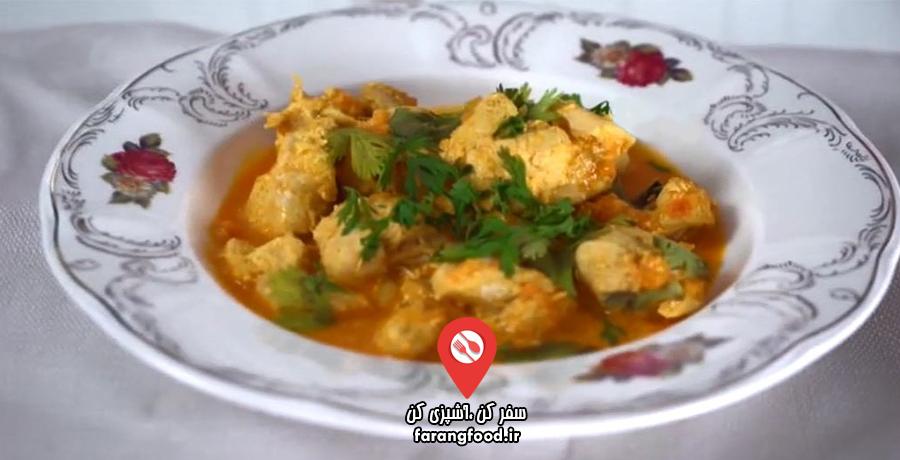لوکانتا :فیلم آموزش خورش مرغ ترکی با سس تیکا ماسالا