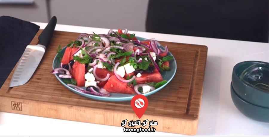 لوکانتا :فیلم آموزش سالاد هندوانه پنیر با سبزیجات