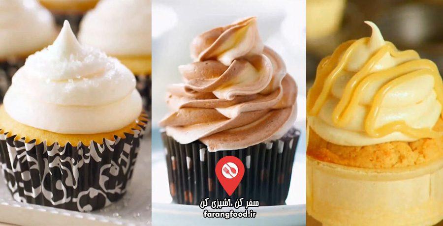 آشپزی با آنا : قسمت هشتم: فیلم آموزش انواع کاپ کیک فنجانی