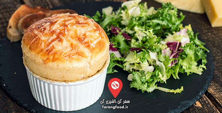آشپزی خانگی :فیلم آموزش سوفله پنیر
