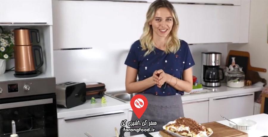 لوکانتا :فیلم آموزش غذای ترکی مانتی نان