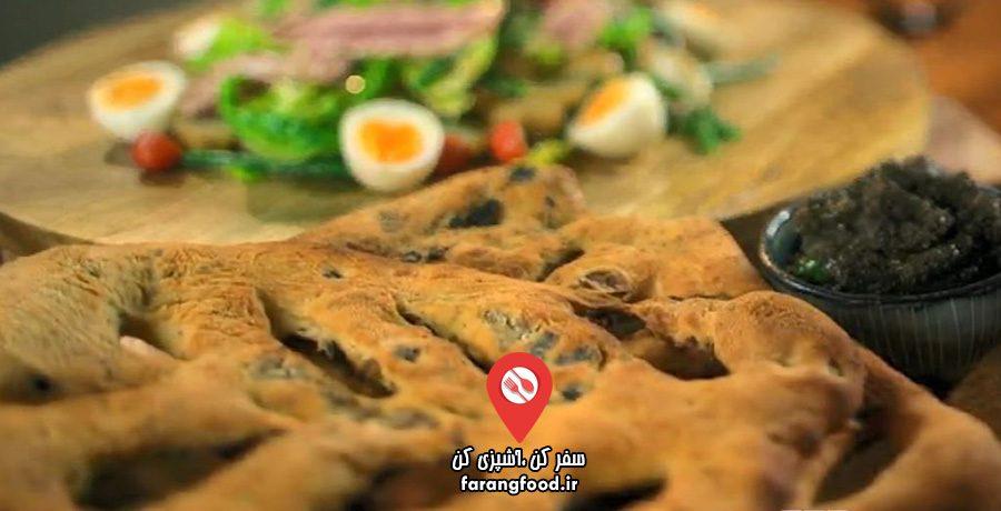 نانوایی پل هالیوود : فیلم آموزش پخت نان زیتونی فوگاس ، سالاد ماهی نیسواز و سس تپناد