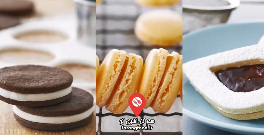 آشپزی با آنا :فیلم آموزش شیرینی های مغزدار ساندویچ کوکی