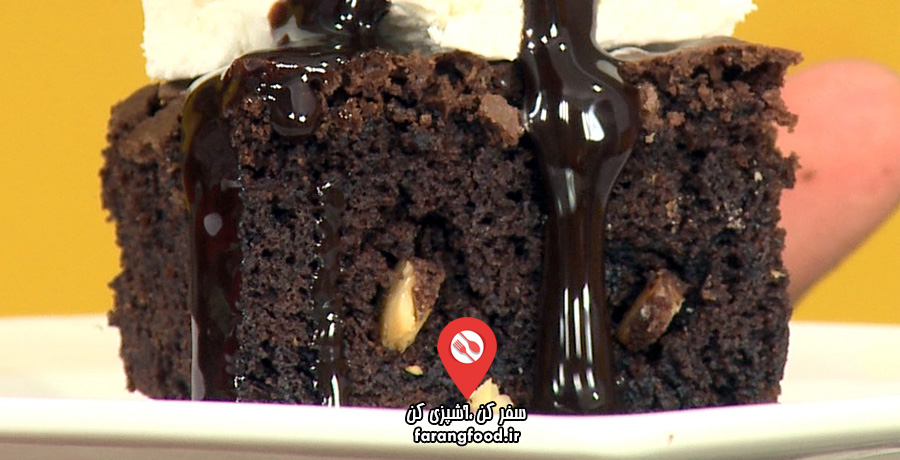 آشپزی با واه : فیلم آموزش دسر براونی شکلات گردو