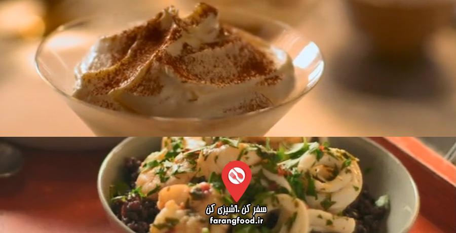شام ساده و سریع با دسر تیرامیسو