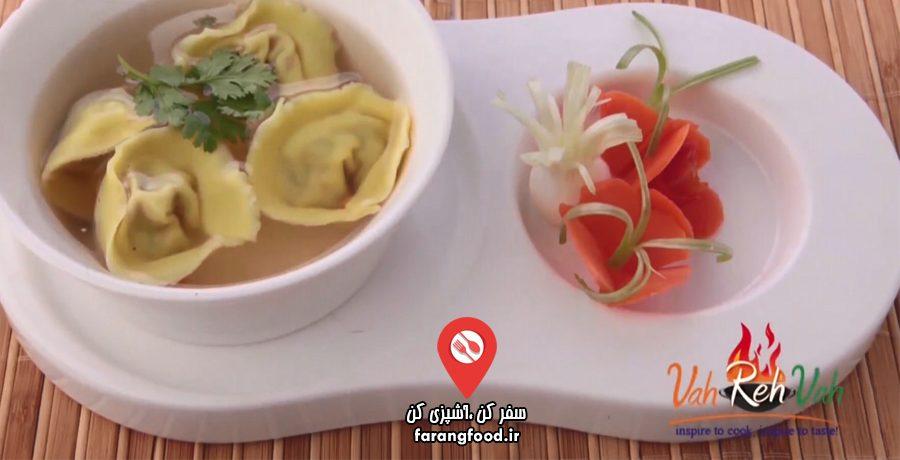 آشپزی با واه : فیلم آموزش سوپ سبزیجات هندی راویولی