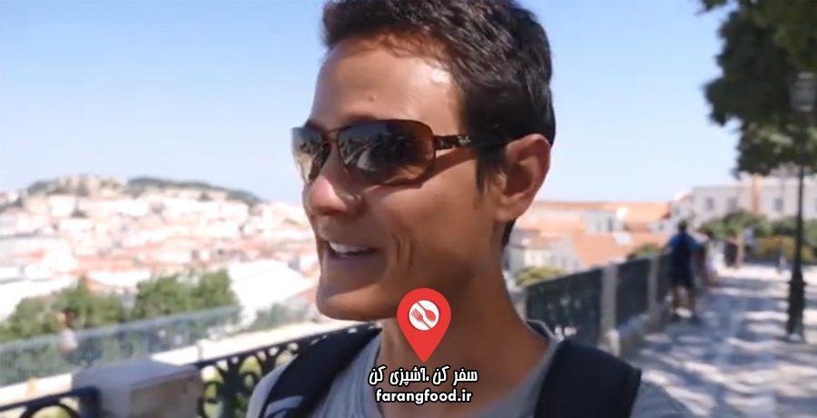 سفرنامه غذا : پرتغال – لیسبون (قسمت ۱ )