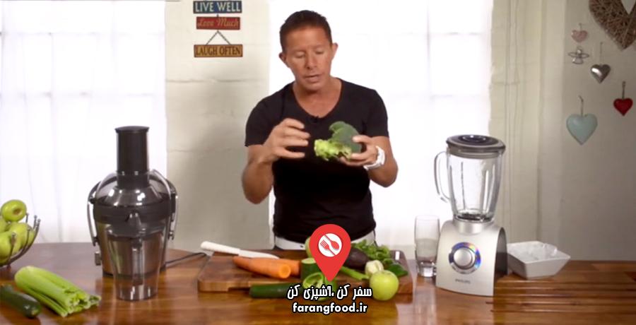 عصاره با جیسون : فیلم آموزش آبمیوه با سبزیجات ارگانیک