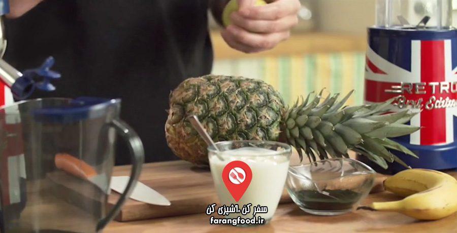 نوشیدنی موز آناناس اسپیرولینا