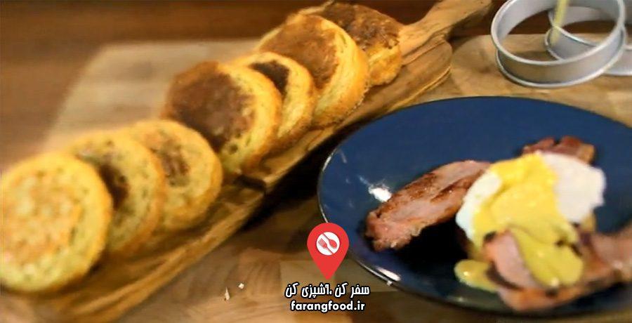 نانوایی پل هالیوود : فیلم آموزش پخت نان کرامپت و تخم مرغ بندیکت با سس هالندیز
