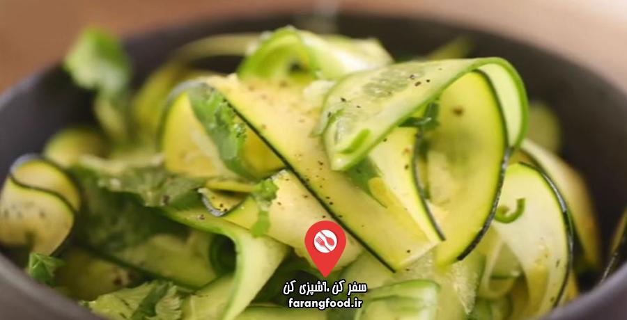 ساده ولی خوشمزه :فیلم آموزش سالاد کدو سبز فلفلی و خیار