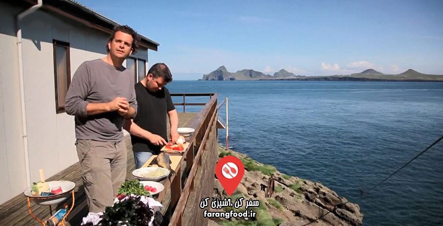 غذاهای خوشمزه ایسلندی : قسمت دوم