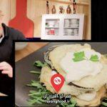 آشپز جسور: فیلم آموزش غذاهای خیابانی ایتالیایی