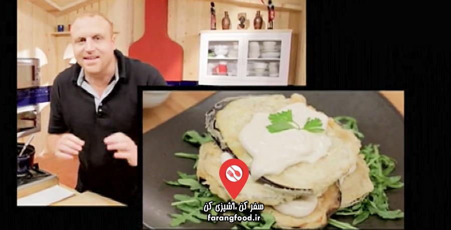 آشپزخانه سوا:فیلم آموزش دسر هلو با ماست ،بادمجان با فتموس و پاستا با سس بشامل