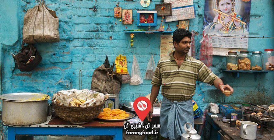 آشپز جسور: فیلم آموزش غذاهای خیابانی هندی