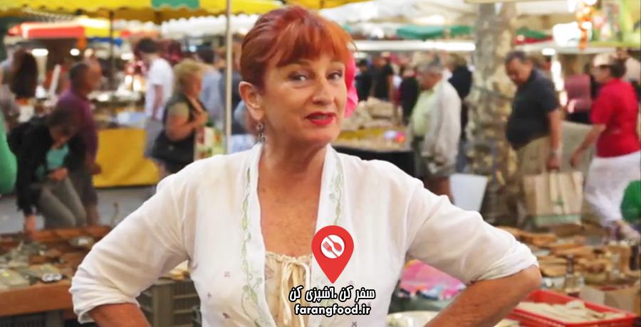 ماجراهای آشپزی: سفر به شهر اوزه فرانسه