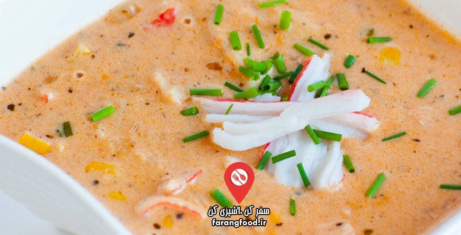 آشپزی با تاتیانا: فیلم آموزش سوپ خرچنگ با ذرت و بیکن
