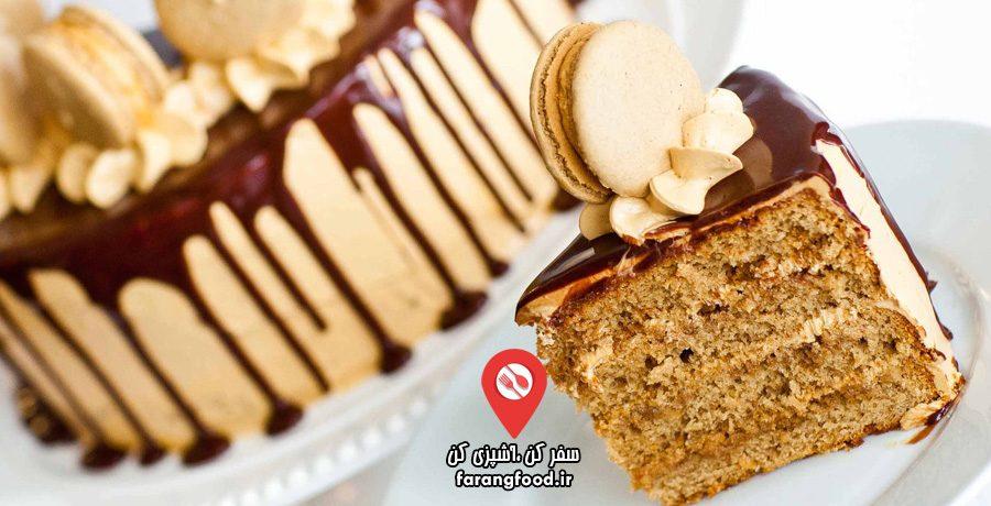 آشپزی با تاتیانا فیلم آموزش کیک قهوه خامه ای شکلاتی