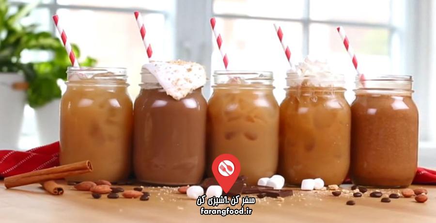 آموزش قهوه سرد (آیس کافی - یخقهوه) با ۵ طعم فوق العاده