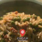 آشپزی با نیک : فیلم آموزش میگو گریل شده ایتالیایی با سس ماریناد و پپروناتا
