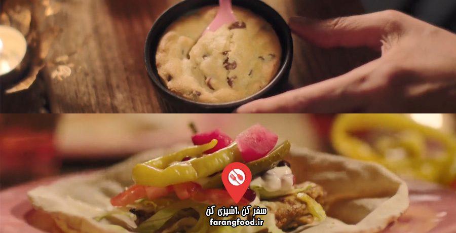 آشپزی آسان با نایجلا فیلم آموزش شاورمای مرغ لبنانی با دسر کلوچه شکلاتی
