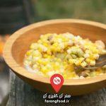 دنیای خوراکی ها: فیلم آموزش املت فرانسوی با ۵ طعم جدید و فوق العاده