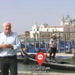 از ونیز تا استانبول : سفر به کرواسی و آلبانی : فیلم آموزش غذاهای سنتی کرواسی و آلبانی